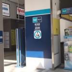 浦安駅の謎