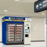 訪日外国人向けSIM自動販売機