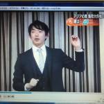 NHK九州の番組に、ちょっとだけ出演しました