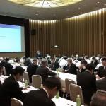 日本商工会議所の情報化委員会で講演しました