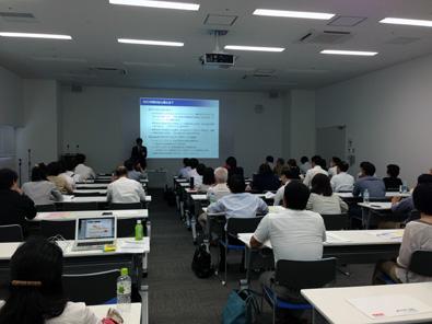 東京商工会議所SEOセミナー