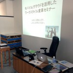 東商「ワークスタイル変革セミナー」の講師を担当