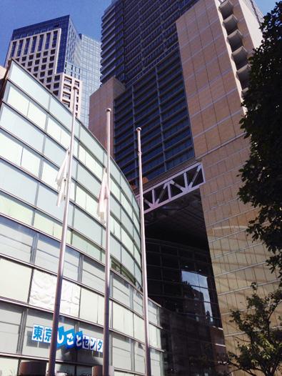 東京都労働局セミナー