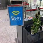 有明佐賀空港のFREE Wi-Fi