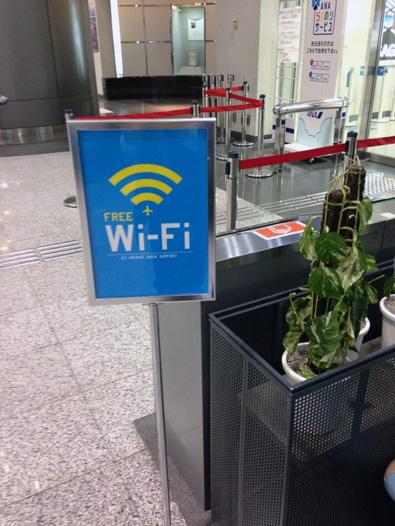 有明佐賀空港のFREE-WiFi