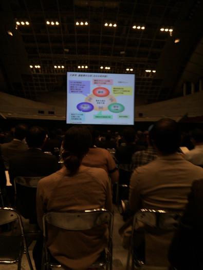 Japan IT Week 特別講演