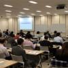 ITコーディネータ協会×ウェブ解析士協会提携勉強会
