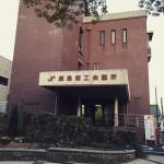 鹿島商工会議所でフリーWi-Fiセミナー
