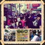 浦安駅前の「百縁商店街」