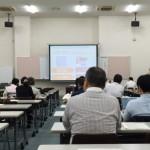 東京都「在宅・モバイル勤務導入のステップ」セミナーの講師を担当しました