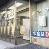 東京東信用金庫 若手経営者勉強会で講師を担当しました
