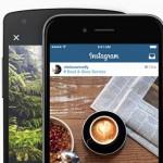 Instagramが正方形以外にも対応!