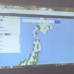 お手軽GISにGoogleマイマップ