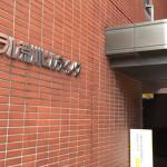 東京商工会議所荒川支部でHP活用セミナー