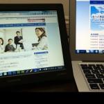 PCサポート用に小型モニタ購入!CENTURY LCD-10000VH3レビュー