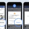 Facebookがリード獲得広告を正式稼働