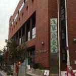 東京商工会議所で初心者向けスマホ・タブレット活用セミナー