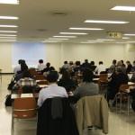 東京商工会議所荒川支部でSEO対策セミナー