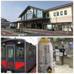 島根県でIT経営セミナー(第3回目)