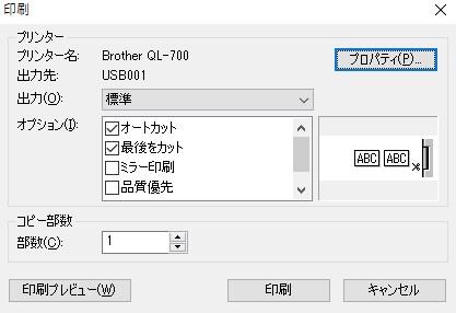 2016-05-16_00h00_03