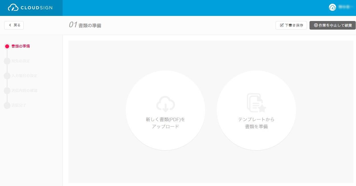 2016-05-28_18h04_38