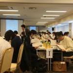 消費税軽減税率対策窓口相談等事業セミナー(東京1回目)
