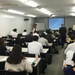 東京商工会議所でHP活用セミナー