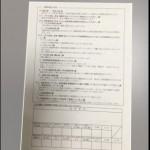 Office Lensを使ってスマホで書類を撮影&OCRして保存する方法
