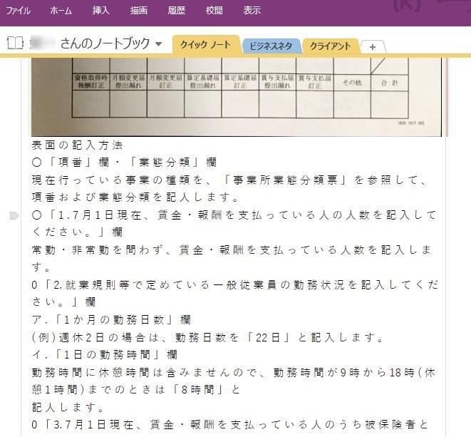 2016-06-26_20h50_42