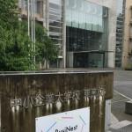 中小企業大学校東京校でIT活用の研修講師を担当しました