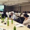 消費税軽減税率対策窓口相談等事業セミナー(東京2回目)