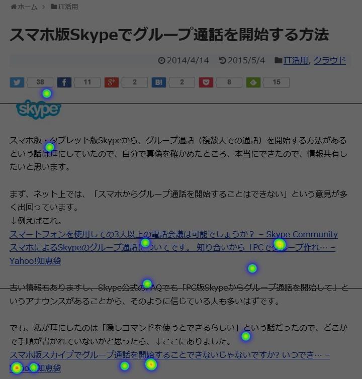 2016-07-11_02h21_44