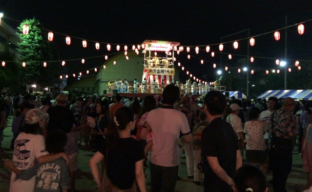 2016-08-15_19h46_45