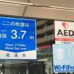 尾道商工会議所、福山商工会議所でフリーWi-Fiビジネス活用セミナー