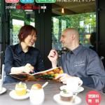 東京商工会議所 商人大学校セミナー でITのセミナー講師を担当しました