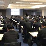 日本商工会議所相談所長向け研修のIT支援事例研修を担当しました