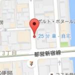Google Mapで住所(緯度経度)で埋め込み、中心位置とバルーンをずらして表示する方法