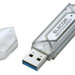 安くて便利なロック機能付セキュリティUSBメモリ