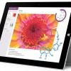 Surface 3が発表!622g!499ドル~!