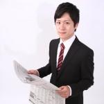 佐賀新聞に掲載されました(後で詳細書きます)
