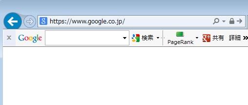 Googleツールバー PageRank