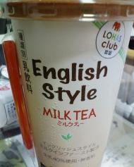 English Style 正面
