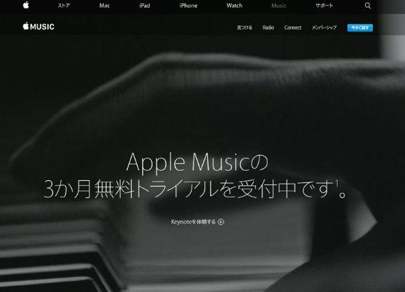 sk_apple_03