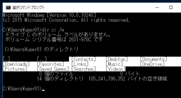 wi-winscr01